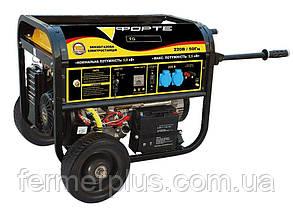 Генератор бензиновый Forte FG9000Е (7,0 кВт, электростартер,) Бесплатная доставка