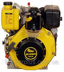 Дизельный двигатель Кентавр ДВУ-300ДШЛЕ (6,0 л.с., шлиц Ø25/20,4мм, L=30мм, эл. старт)