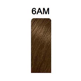 6AM (темный блондин пепельный мокка) Стойкая крем-краска для волос Matrix Socolor.beauty,90 ml