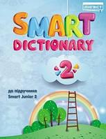 Англійська мова 2 кл Словник Smart junior (Мітчелл)