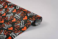 """Бумага для упаковки подарков  1 лист 900*640 мм """" Paris """""""