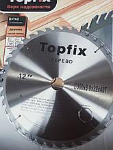 Диск пильный по дереву 185х20х40Т Topfix