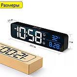 Настінний електронний годинник з термометром і календарем. Настільний електронний годинник акумулятор., фото 9