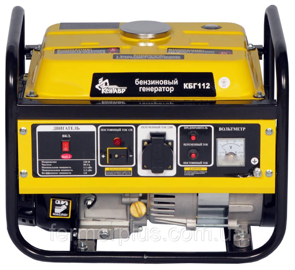Генератор бензиновый Кентавр КБГ-112 (1,1 кВт) Бесплатная доставка