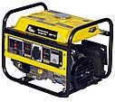 Генератор бензиновый Кентавр КБГ-112 (1,1 кВт) Бесплатная доставка, фото 2