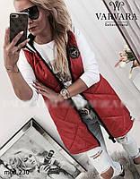 Женская демисезонная стеганая жилетка с капюшоном (Батал), фото 4