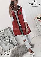Женская демисезонная стеганая жилетка с капюшоном (Батал), фото 9