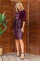 Модное платье футляр с баской плиссе Бордо 44,46,48 размер