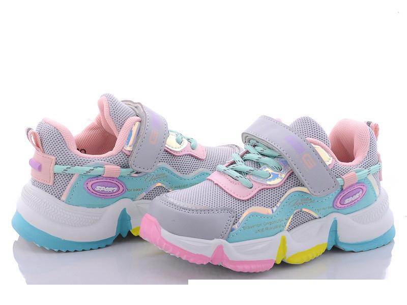 Детские кроссовки для девочек серые радуга 27р 16см