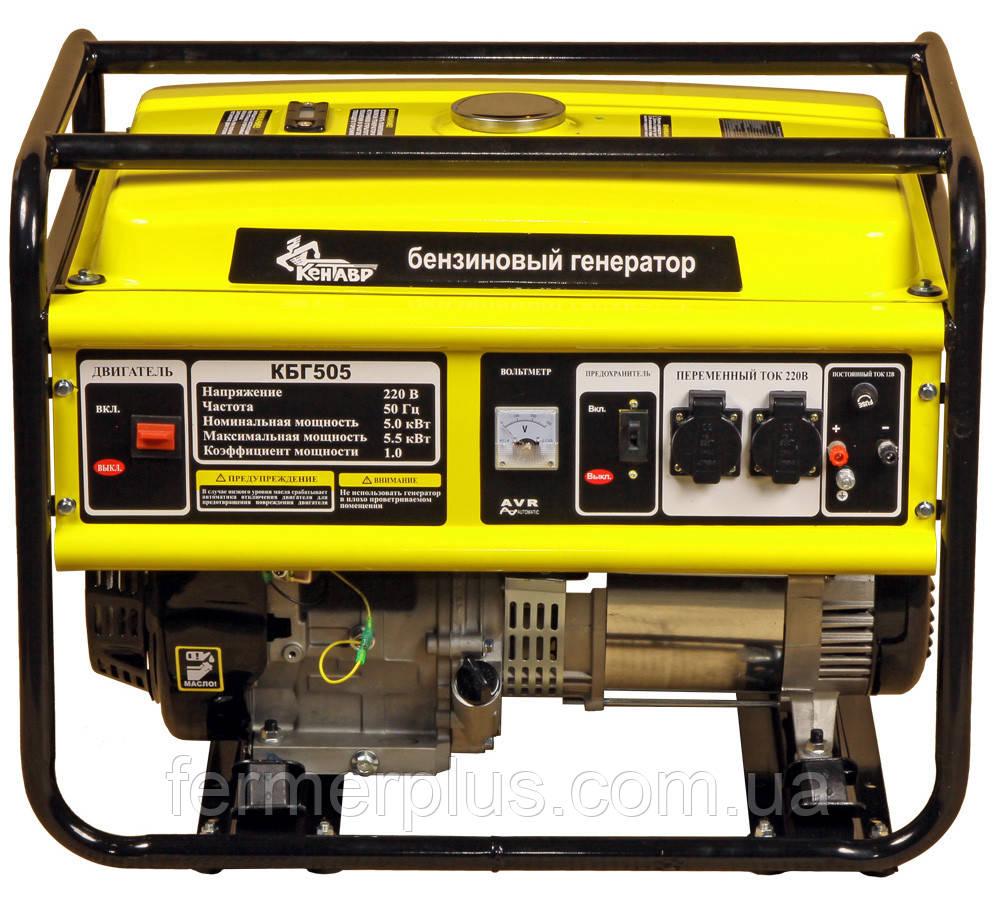 Генератор бензиновий Кентавр КБГ-505а (5.0 кВт) Безкоштовна доставка