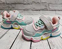 Детские кроссовки для девочек серые радуга 27р 16см, фото 3
