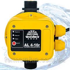 Контролер тиску автоматичний Vitals AL 4-10R