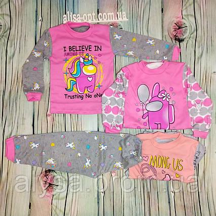 Дитяча піжама Саботаж для дівчинка інтерлок