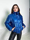 Женская куртка перламутровая короткая зимняя с воротником стойкой (р. 42-48) 1701583, фото 2
