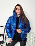 Женская куртка перламутровая короткая зимняя с воротником стойкой (р. 42-48) 1701583, фото 3