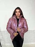 Женская куртка перламутровая короткая зимняя с воротником стойкой (р. 42-48) 1701583, фото 4