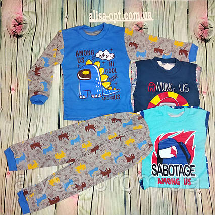 Детская пижама Саботаж для мальчика интерлок