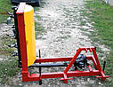 "Почвофреза садовая ""Буковинка"" (ширина 70 см, Украина), фото 6"
