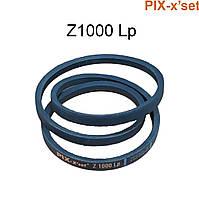 Ремень приводной Z-1000
