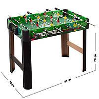 Настольный футбол на штангах 1085 (игровое поле 81*48 см)   Настольная игра