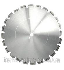 Диск отрезной по асфальту с алмазным напылением (d=450mm)  Бесплатная доставка