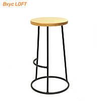 Полубарный стул №1, высота 66 см, без спинки. Табурет лофт полубарный. Стул каркасный для бара, кафе
