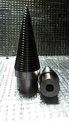 Конус для дровокола  (Ø80 мм)