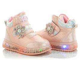 Демісезонні черевички для дівчинки.р22-26 (код 5306-22)