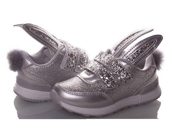 Детские кроссовки для девочки серебристые ушки блески 28р 16.5см, фото 2