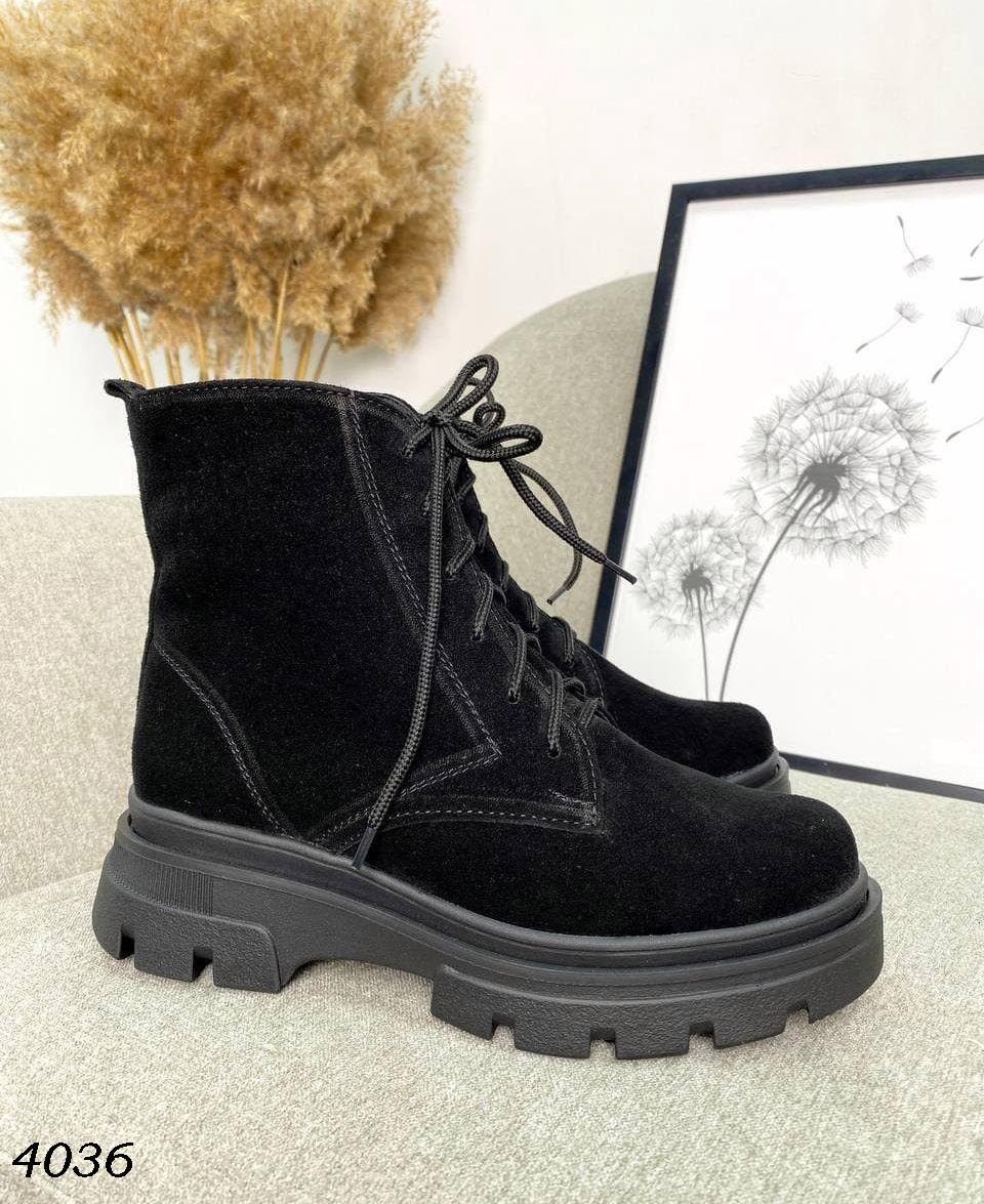 Женские замшевые демисезонные ботинки на шнуровке 36-41 р чёрный