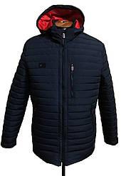 Демісезонна чоловіча куртка з капюшоном розмір 50-60