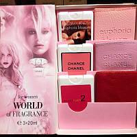 Подарочный парфюмерный набор 3 в 1 Salvatore Ferragamo, Armani, Dolce&Gabbana (3 х 20 мл), фото 1
