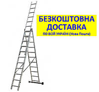 Лестница 3х11 (6,77м) КЕНТАВР +БЕСПЛАТНАЯ ДОСТАВКА, универсальная 3-х секц. алюминиевая, арт. 16147, фото 1