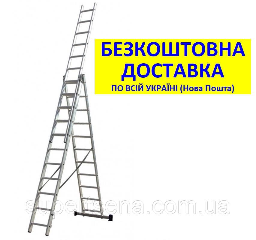 Лестница 3х10 (6,49м) КЕНТАВР +БЕСПЛАТНАЯ ДОСТАВКА, универсальная 3-х секц. алюминиевая, арт. 44672