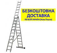 Лестница 3х10 (6,49м) КЕНТАВР +БЕСПЛАТНАЯ ДОСТАВКА, универсальная 3-х секц. алюминиевая, арт. 44672, фото 1