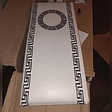 6-002 Стіл розкладний зі скла і 6 стільців, фото 2