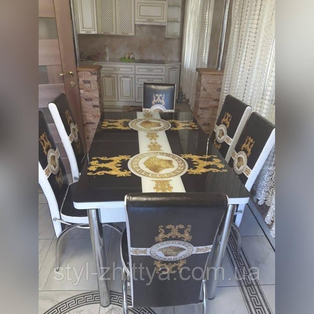 6-021 Стіл розкладний зі скла і 6 стільців