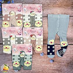 Колготки для малюків, дівчинка Розмір: 6 - 12 місяців (01454-2)