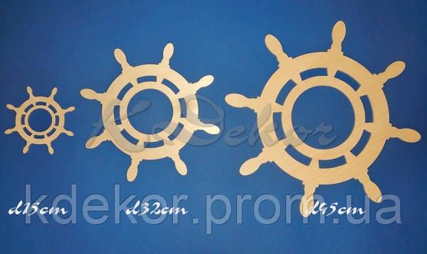Штурвал (диаметр 45см.) заготовка для декупажа и декора