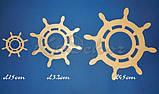 ШТУРВАЛ (діаметр 32см.) заготівля для декупажу та декору, фото 2