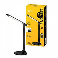 Настольная лампа с ночником Lebron L-TL-L 15-13-11 черная