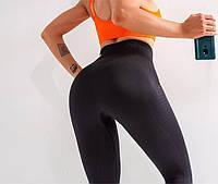Лосины леггинсы спортивные с высокой талией черные для йоги и фитнеса. С высоким поясом. С высокой посадкой