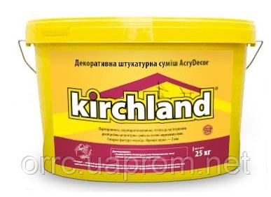 Кirchland акрилова штукатурка AcryDecor 2,5 мм, 25кг база короїд, фото 2