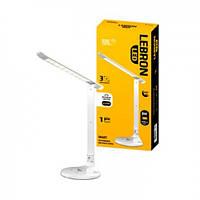 Настольная-лампа с ночником Lebron L-TL-L 15-13-10 белая