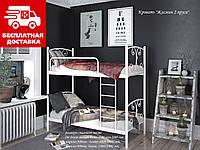 Кровать 2-х ярусная Жасмин 190*80 металлическая