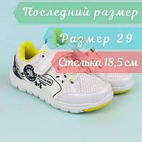 Білі кросівки BI&KI застібка липучка розмір 29
