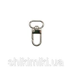 Карабин для сумок KR25-1 (13 мм), цвет никель