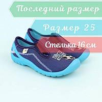 Дитячі кеди на хлопчика польська текстильна взуття тм 3F р. 25, фото 1