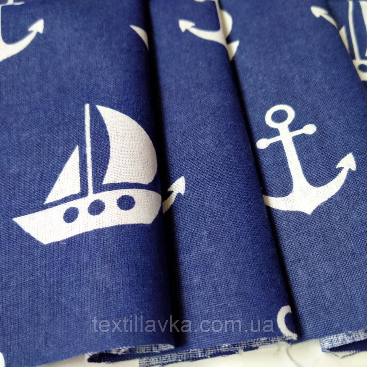 Ткань хлопок для рукоделия кораблики и якоря