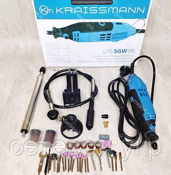 Гравер Kraissmann 175 SGW 96.(кейс, гибкий вал, стойка, 96 насадок), фото 2